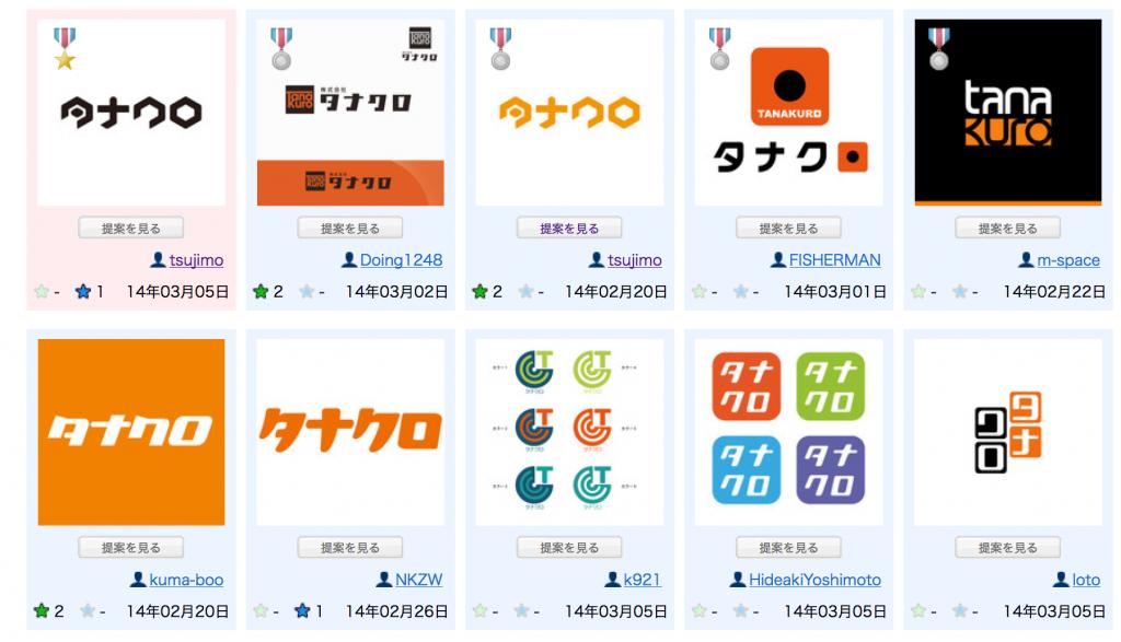 スクリーンショット 2015-02-14 17.48.35