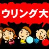 2015_bw_mj_01c_r4_c7